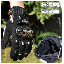 guantes moto Summer motorcycle gloves stainless steel wrestling cross country racing motorcycle locomotive riding gloves