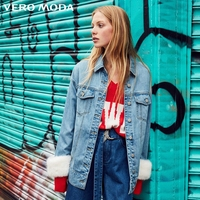 Vero Moda 2019 New Women's Detachable Sleeves 100% Cotton Denim Jacket | 318357509