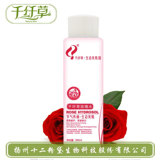 Cuidado facial hidratante blanqueamiento aumentó tóner agua Anti envejecimiento reducir los poros removedor de la espinilla del tratamiento del acné Control de aceite Toners