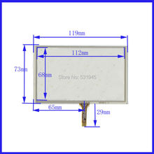 ZhiYuSun NEW 5 inch 4-wire resistive 119*73 compatible Navigator XWT938 TOUCH SCREEN Panel 119mm*73mm GLASS on LCD display