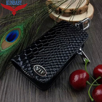 Snakeskin Leather Auto Car Key Remote Cover Case Holder Wallet Bag Ring Keychain For Land Rover