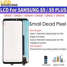 AMOLED küçük ölü piksel SAMSUNG Galaxy S9 G960 LCD ekran S9 + artı G965 ile çerçeve dokunmatik ekran Digitizer meclisi değiştirin