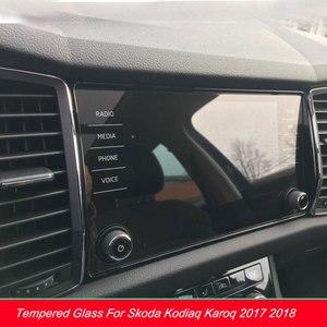 Закаленное стекло для Skoda Kodiaq Karoq 2017-2019, 8 дюймов, защита для экрана автомобиля, защитная пленка для ЖК-дисплея, 2018