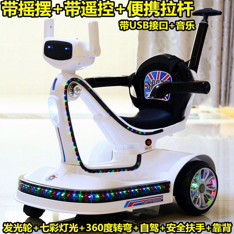 children ride on electric cars for kids with remote control children cars for a ride outdoor