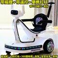 Los niños viajen en el electric cars para niños con los niños de control remoto cars para un paseo al aire libre diversión y deportes para montar en toys