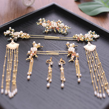 Brides headdress Chinese gold ancient costume hand-beaded classical dragon Phoenix brides hair accessories wholesale
