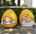 Gudetama, lazy Egg foam particles monarch eggs, egg yolk Gena Mi particle pillow, birthday gifts, Christmas gifts