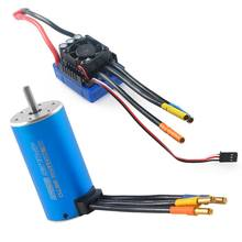 Top Deals 3670 2150KV 5mm 4P Sensorless Brushless Motor with 80A Brushless ESC Combo for 1/8 1/10 Truck Truggy Cars (B(China)