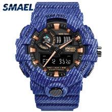 Ковбойские спортивные часы Новые военные часы армейские цифровые записываемые светодиодный LED 50 м водостойкие мужские часы 8001 мужские часы бренд класса люкс