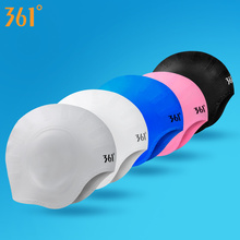 361 Unisex Professional Waterproof Swimming Cap Long Hair Ear Protector Silicone Men and Women Swim Cap Sports Training Pool Hat 361 unisex swim caps waterproof silicone swimming cap professional pool swimming accessories ear protect adult children sports