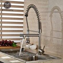 Снести Весна Кухонная мойка кран Палуба Гора двойной поворотный Носик Кухня водопроводной воды с горячей и холодной шланг