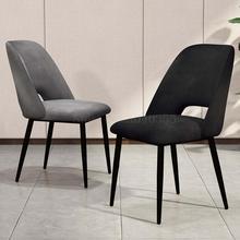 Скандинавский обеденный стул домашний чайный магазин чистая красная Кофейня для обсуждения настольного кресла современный минималистичный светильник роскошный стул для столовой