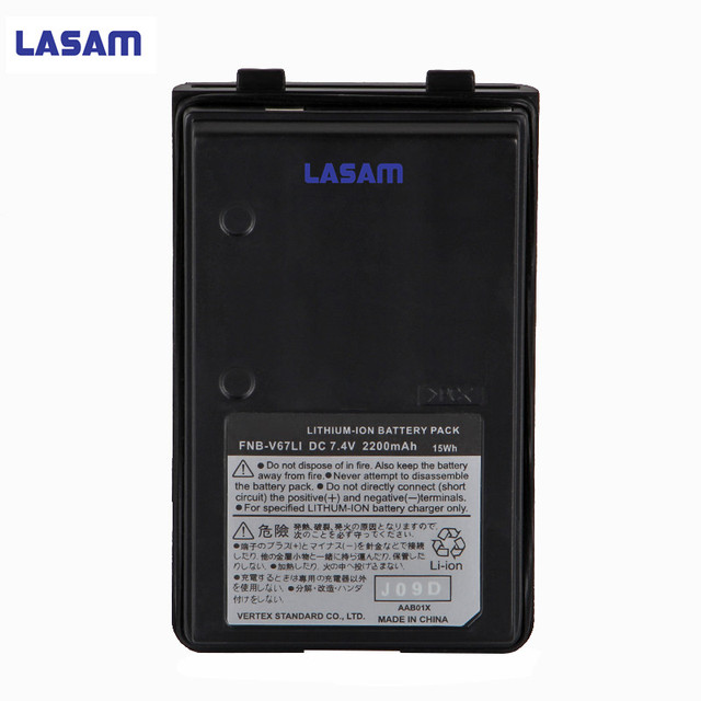 LASAM DC 7.4V FNB V67LI  2200 mah lithium ion walkie talkie battery pack for VX VX VX 210A vx VX VX 400 VX 420 HX270 HX 370S