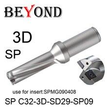 BEYOND Drill 3D 29 мм 29,5 мм SP C32-3D-SD29-SP09 SD29.5 U буровое долото использовать SPMG SPMG090408 сменный Карбид вставляет инструменты CNC