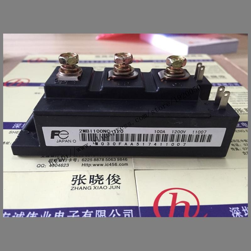 Cheap 2MBI100NC-120 supply module Welcome to order ! защитное стекло redline для apple iphone 6 1 шт [ут000005727]