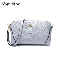 Fashion Mini Women Messenger Bag Small Flap Bag Soft Leather Famous Brands Designer Ladies Crossbody Striped