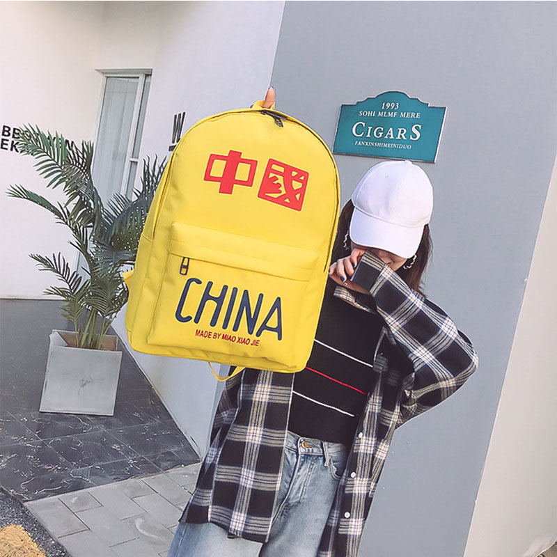 Men Women CHINA Print Backpack Solid Color Canvas Schoolbag with Adjustable Straps PopularMen Women CHINA Print Backpack Solid Color Canvas Schoolbag with Adjustable Straps Popular
