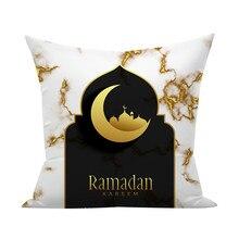 Funda de cojín de poliéster con patrón de Ramadan musulmán funda de almohada de decoración para el hogar fundas de almohada de alta calidad 1 funda de almohada