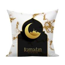 Moslim Ramadan Patroon Polyester Kussenhoes Kussensloop Home Decor Kussensloop Hoge Kwaliteit Kussenslopen 1 PC Kussensloop