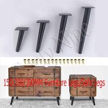 Pieds de meubles 4 pièces, pieds de canapé noirs en acier inoxydable, de 150/200/250/300MM