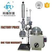 HOT SALE 50L Rotary vacuum evaporator with multi purpose for distillation/crystallization