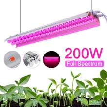 New LED Grow Lights 200W Full Spectrum Growing LED Lamp Lighting 50cm Double tube plant chandelier for Hydroponic Indoor Plants(China)