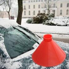 Волшебная очистка окон автомобиля инструмент конусообразный лобовое стекло удаление снега Скребок Лопата льда лобовое стекло льда скребок снег Лопата Прямая поставка
