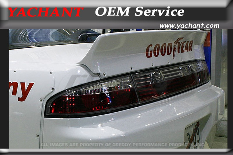 Nisan PS13 200SX Coupe Trunk Spoiler Ducktail Tail Wing Lip Boot Lid Lip Tail