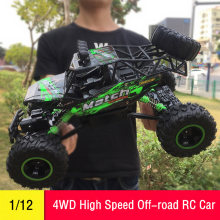 RC Car 1/12 4WD Remote Control High Speed Vehicle 2.4Ghz Electric RC Toys Monster Truck Buggy Off-Road Cars Kids Suprise Gifts(China)