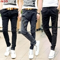 2017 men stretch jeans Qiu dong is type of cultivate one's morality personality feet pants tide teenagers cowboy pants