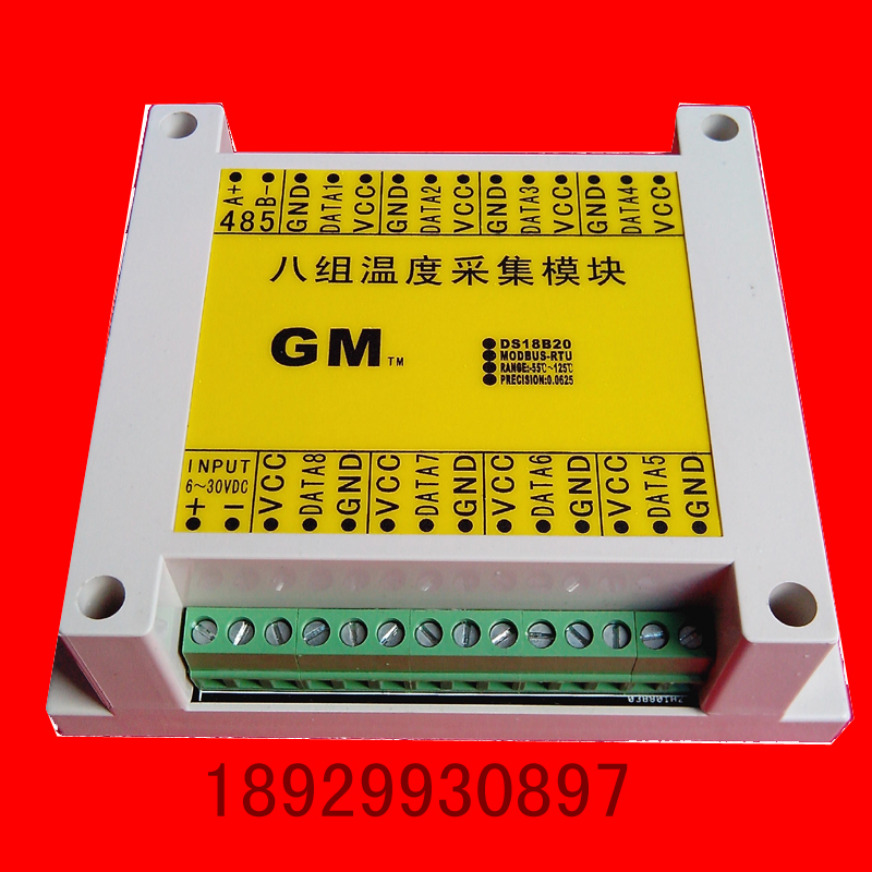 32 road temperature acquisition module 485MODBUS-RTU can be connected to the touch screen PLC