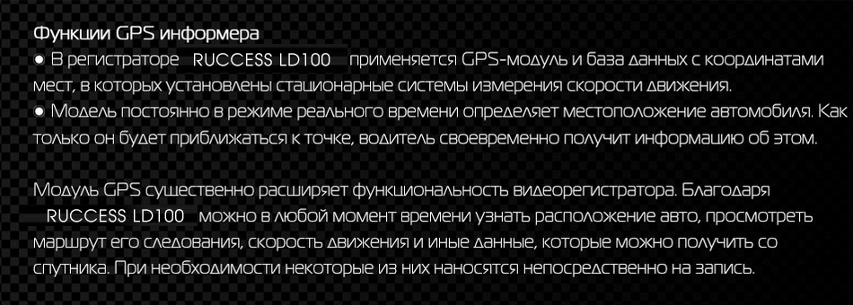 RUCCESS LD100_11