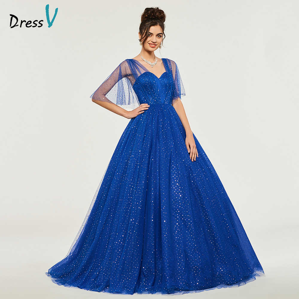 Royal Blau Ballkleid Puffy Quinceanera Kleider Perlen Prinzessin