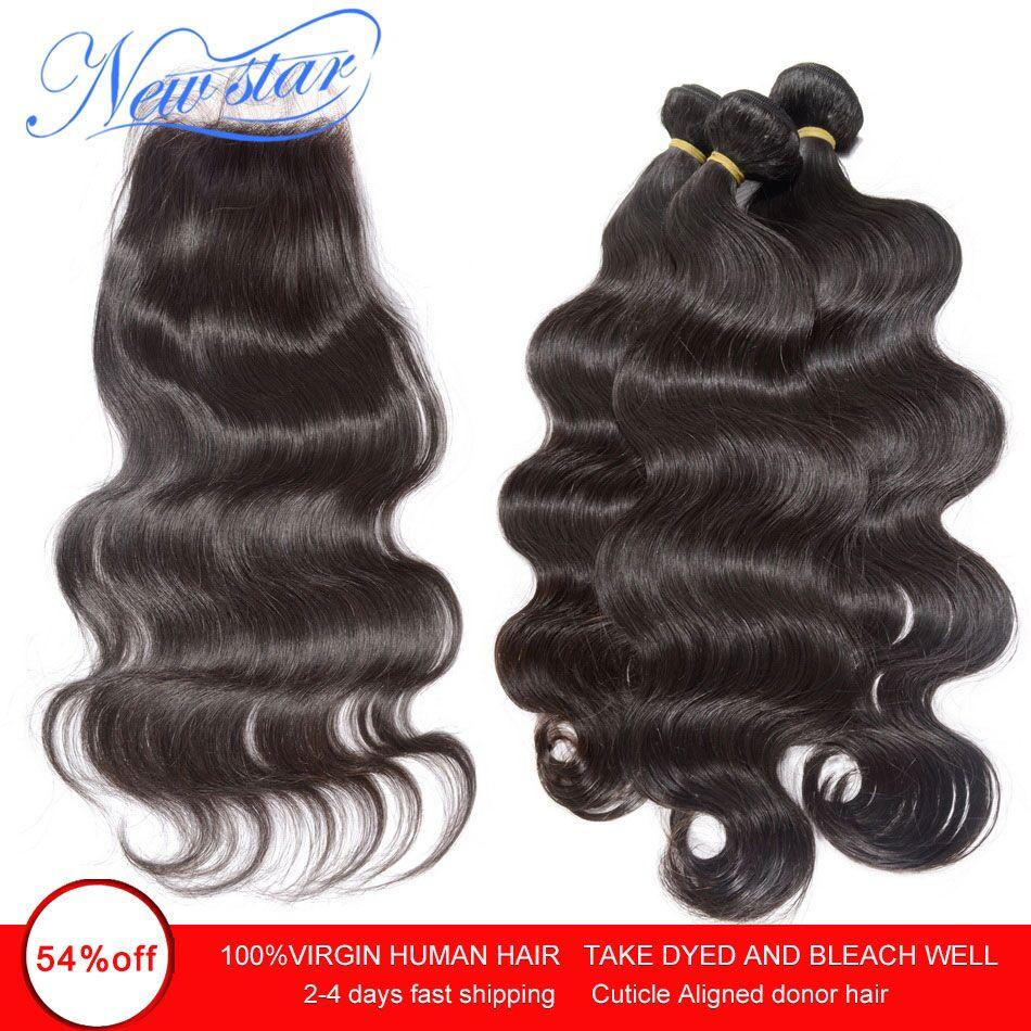 Новая звезда бразильские виргинские волосы объемная волна 3 пучки с закрытием кружева необработанные натуральные волосы кутикулы выровнен...