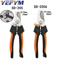 SD-205/205A клещи для снятия изоляции плоскогубцы промышленный уровень резак способность 24mm2/38mm2 диаметр 10 мм/16 мм 5CR13 стальные инструменты