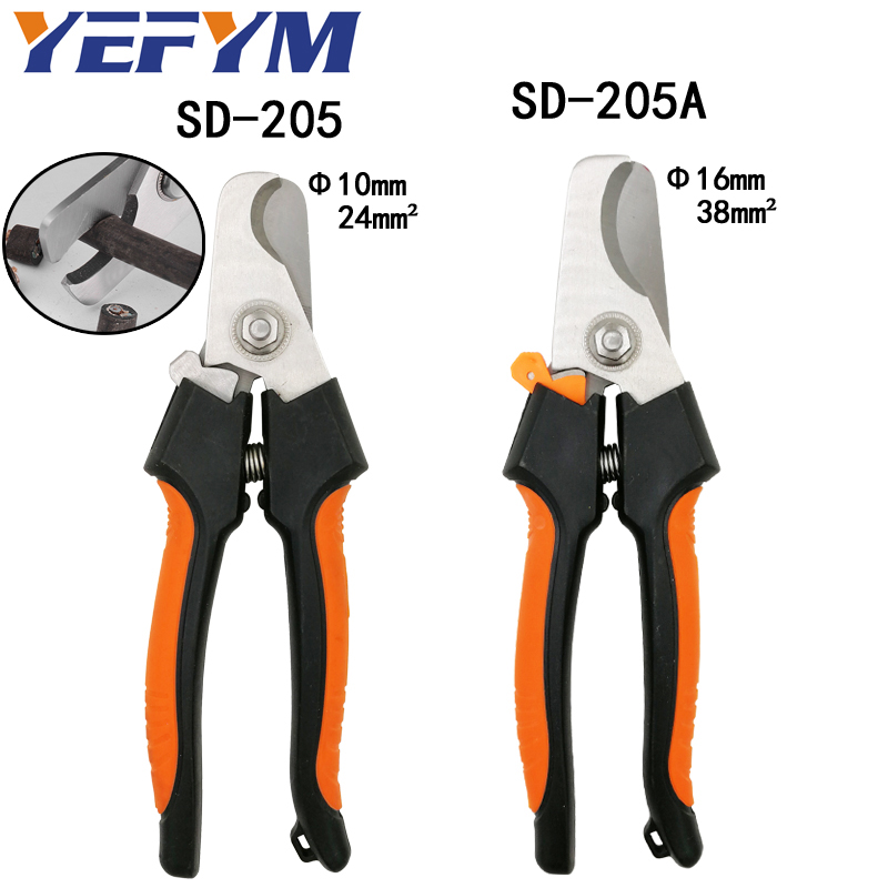 SD-205/205A cable cutter stripper pliers industrial level cutter ability 24mm2/38mm2 diameter 10mm/16mm 5CR13 steel toolsSD-205/205A cable cutter stripper pliers industrial level cutter ability 24mm2/38mm2 diameter 10mm/16mm 5CR13 steel tools