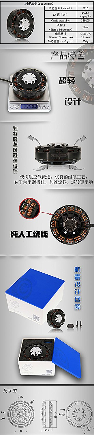 Tarot TL81P10 8110 140KV Brushless Motor for DIY FPV Drone Quadcopter Hexacopter Multicopter for 22-24 Inch Props
