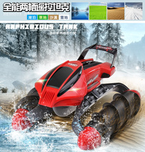 Best gift newest hot sell 989-393 All terrain amphibious remote control tank 4WD drive 8ch rc toy tank orr-road car model