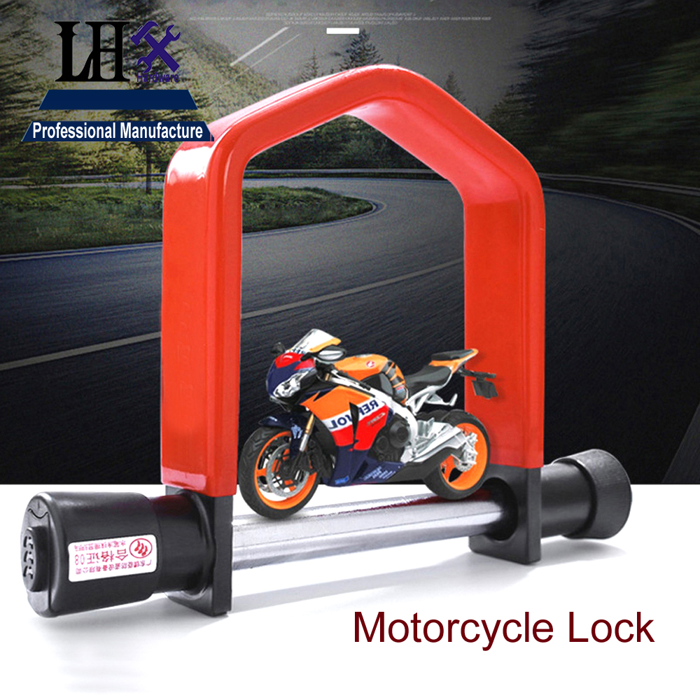 LHX MMS53 Anti Hydraulic Clamp Motorcycle Lock Chain Lock Resistance Hydraulic Pliers for Gate Bike Dress Store Door f стоимость