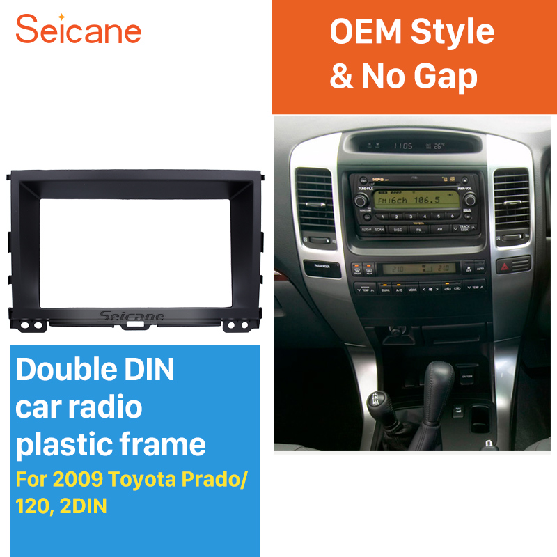 Seicane Black Double Din Car Radio Fascia for 2009 Toyota Prado 120 CD Trim Dashboard Panel Stereo Player