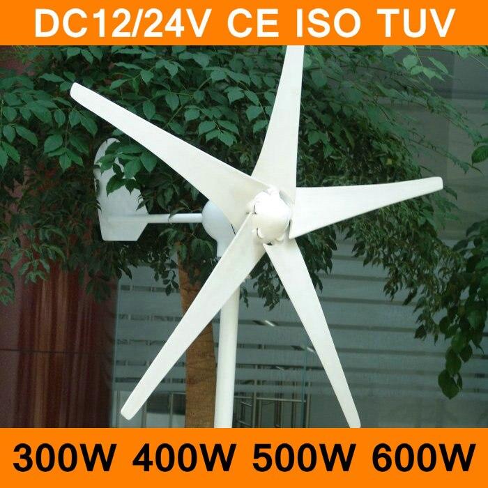 Générateur d'énergie éolienne DC12V/24 V 300 W 400 W 500 W 600 W générateurs alternatifs de Turbine de vent 5 lames avec le contrôleur de vent CE ISO TUV