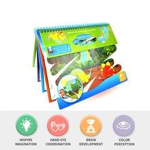 Зоопарк динозавр Вода Рисование книга Улучшенная карта доска волшебная ручка живопись доска для рисования детей развивающие игрушки