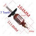 220-240 В арматурный ротор замена для BOSCH GBH4-32DFR GBH4-32 GBH 4-32 DFR 1614010252 1 614 010 252 роторный молоток части электроинструмента