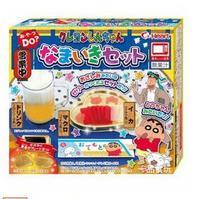 2017 Japan kracie POPIN Kochen Glücklich Küche Cookin Diy HERZ Crayon Kleine Neue Hausgemachte Lachsfilet küche Kinder spielzeug