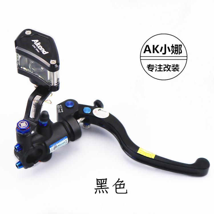 Motorcycle Brake Master Cylinder Hydraulic Brake Lever 17.5mm Piston Size For 22mm Handlebar For Honda Yamaha Kawasaki Suzuki
