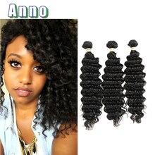 Deep Wave Human Hair Weave Brazillian Hair 3 Bundles Meches Bresilienne Lots Queen Weave Beauty Ltd Virgin Hair