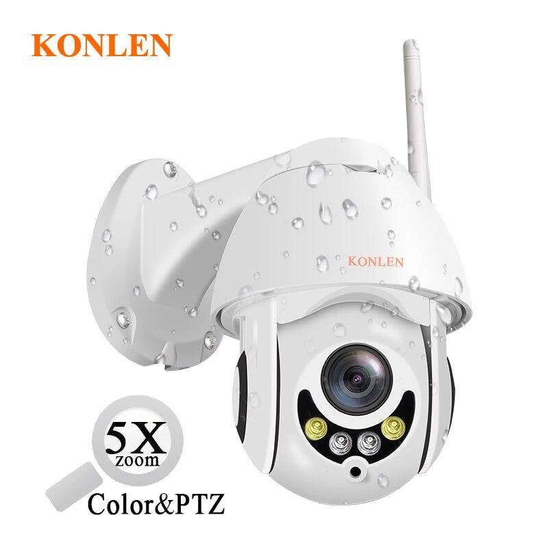 top 8 most popular konlen ip camera security brands and get