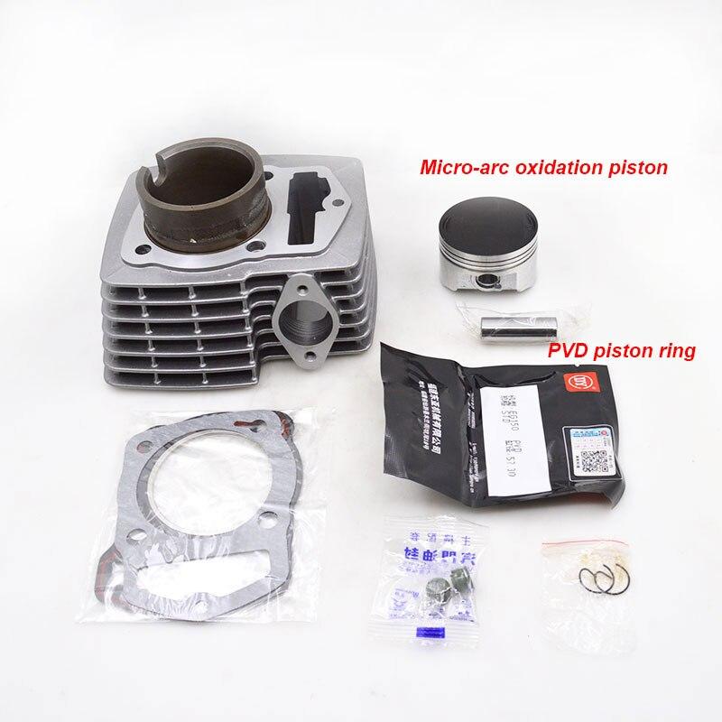Motorcycle Cylinder Piston Ring Gasket Kit Set for Haojue Suzuki HJ150-7 HJ150-23A HJ150-8 HJ150 HJ 150 Engine Spare Parts стоимость