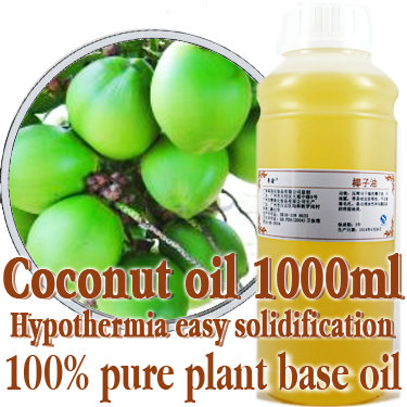 ФОТО Free shopping Massage essential oil 100%pure plant base oil coconut oil 1000ml Hypothermia solidification