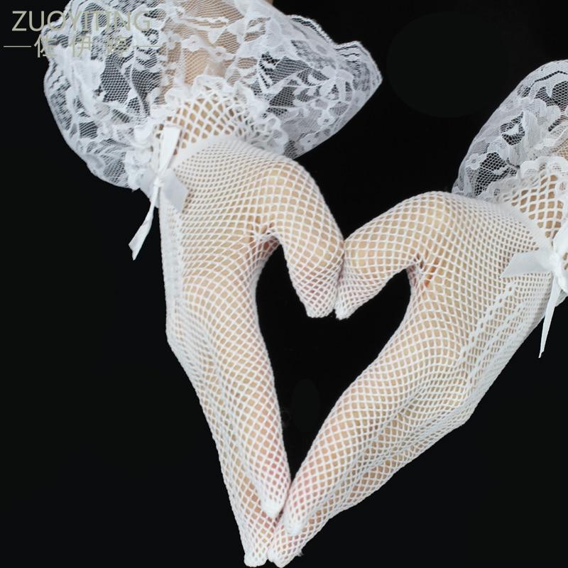 ZUOYITING witte meisjes handschoenen elastische tule kinderen - Bruiloft accessoires